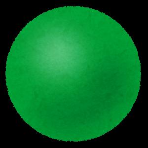 緑の鼻くそのイラスト