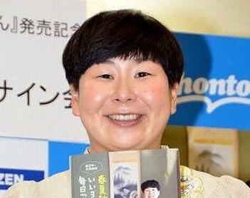 大島美幸okapa